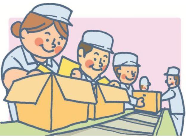 週払いOK!未経験者大歓迎!◆滋賀県栗東市◆専属勤務でプライベートも充実♪◆軽量容器の検査・梱包